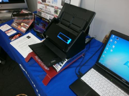富士通パソコン2012年冬モデル(windows8搭載) 勉強会
