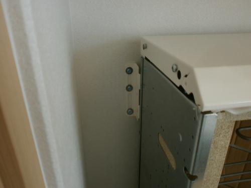 山口市阿知須 N様邸 電気蓄熱暖房機 VUEi70J 取付工事