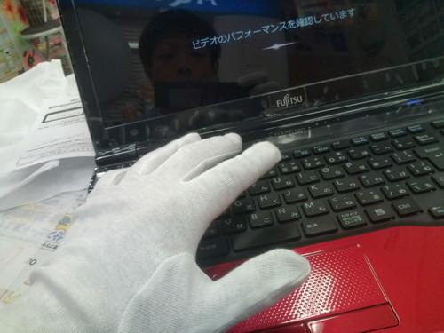 富士通ノートパソコン FMVA42H 初期設定