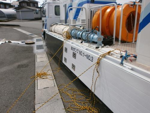 排水ポンプ 操作訓練