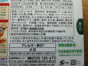 DSC_0300_convert_20130127183001.jpg