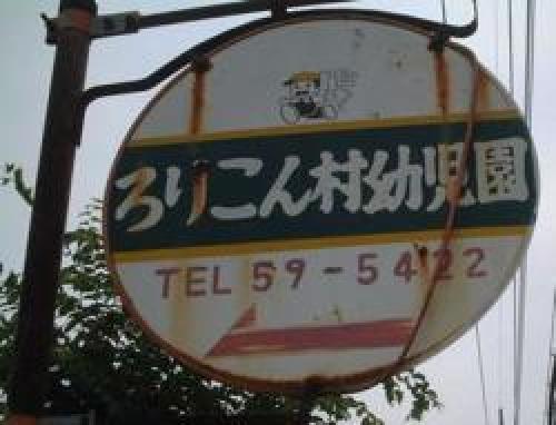2423_0.jpg