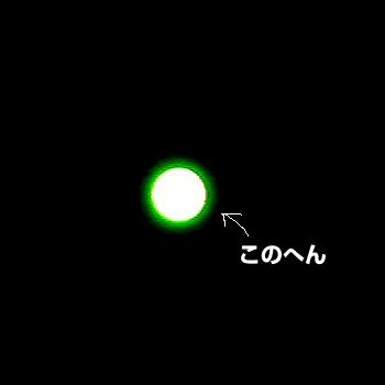 120606-06owari2.jpg