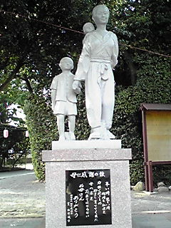 120813_gokoku06.jpg