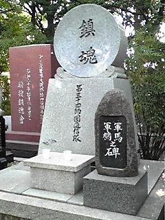 120813_gokoku12.jpg
