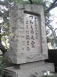 120813_gokoku14.jpg