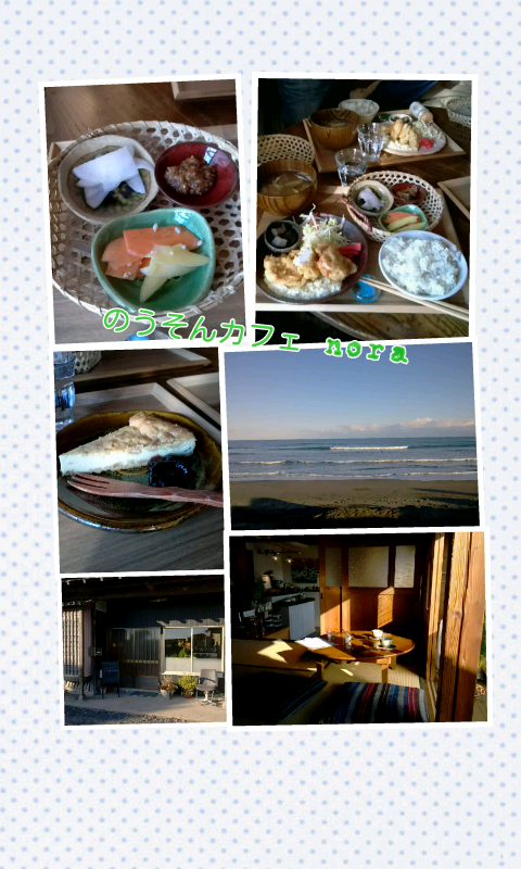 Collage 2013-01-19 20_19_33
