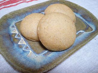 黒豆きな粉と豆乳ぱん