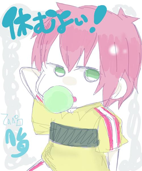 yasumuo!!.jpg