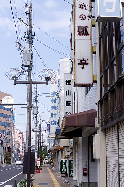 美濃太田-3