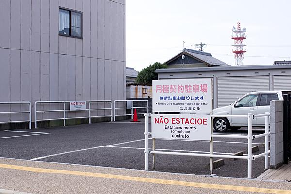 美濃太田-5