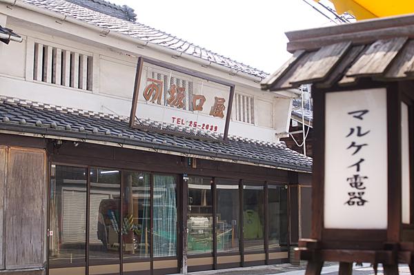 美濃太田3-9