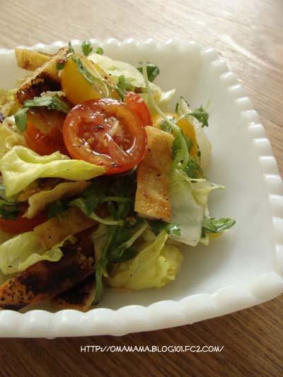 Kitsune Salad