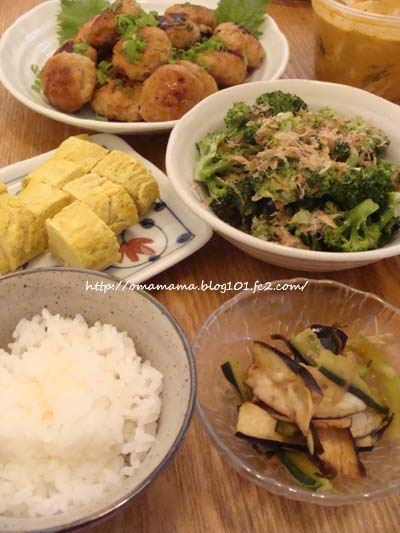 Tsukune Dinner