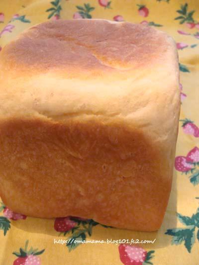 Genmai Bread