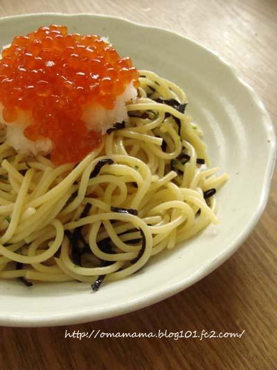 Spaghetti Ikura