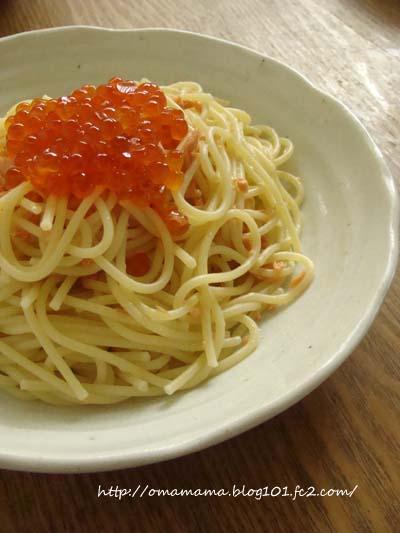 Spaghetti Salmon