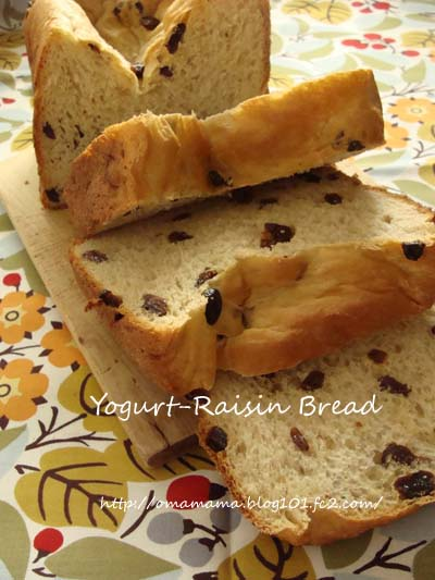 Yogurt Raisin Bread