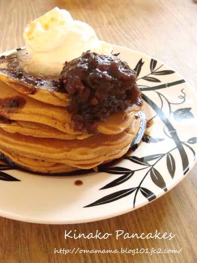 Kinako Pancakes