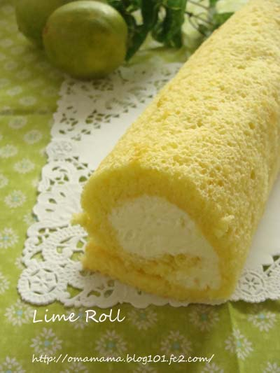 Lime Roll