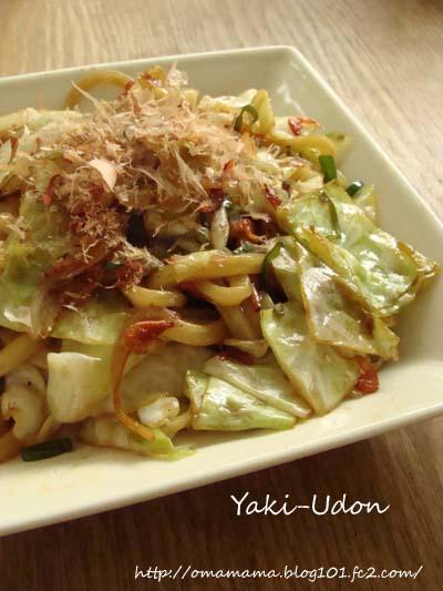 Yaki Udon