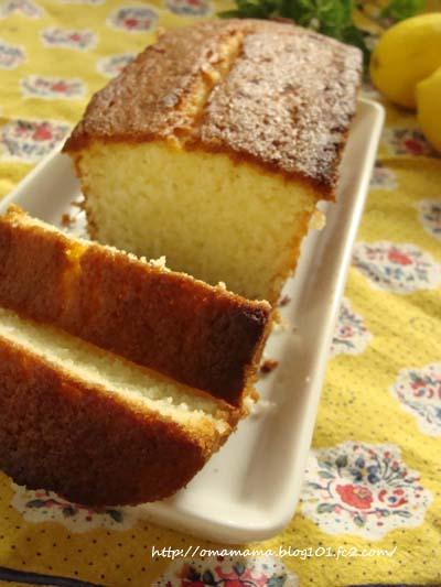 Cake Sliced