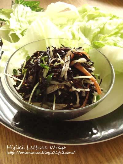 Hijiki Lettuce Wrap