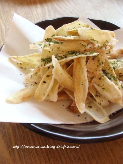 Gobo Chips