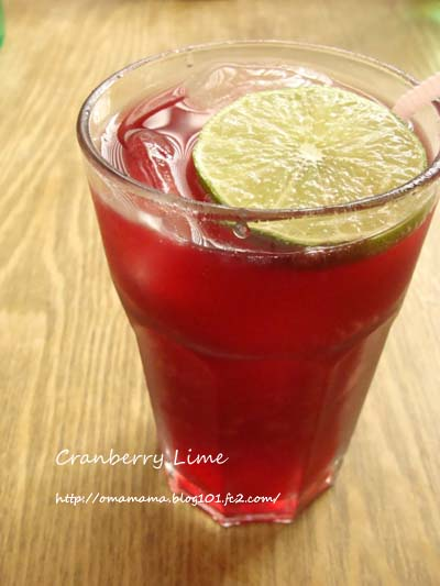 Cranberry Lime