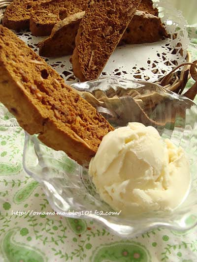 Biscotti with Ice Cream
