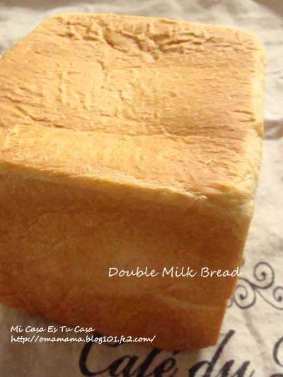 Double Milk Bread