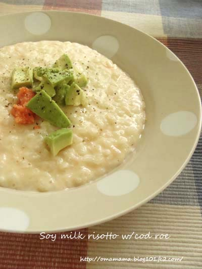 Soy milk risotto
