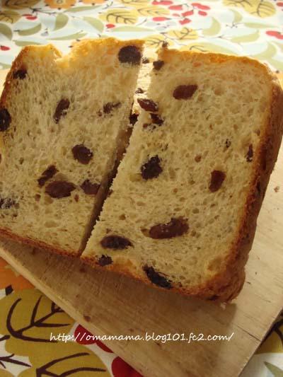 Bread_20130718110805.jpg