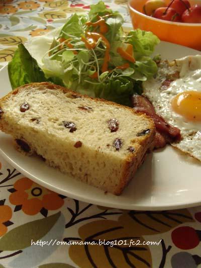 Breakfast_20130718110806.jpg