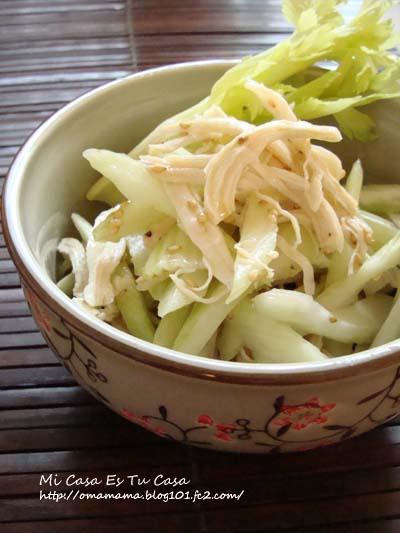 CeleryChicken.jpg