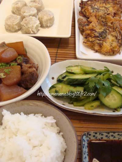 Dinner@Sun_20120625130909.jpg