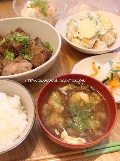 Dinner_20120702125720.jpg