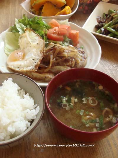 Dinner_20121004130954.jpg