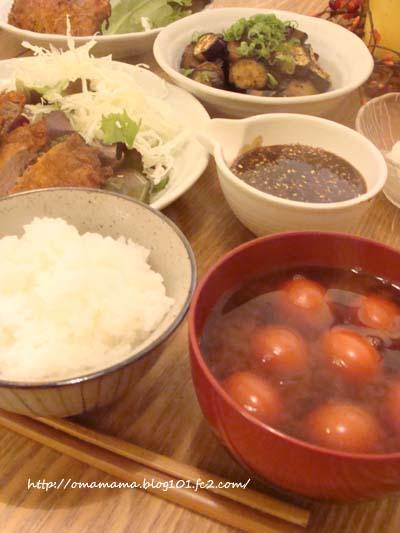 Dinner_20121126154916.jpg