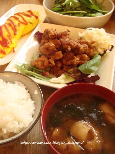 Dinner_20121202074909.jpg