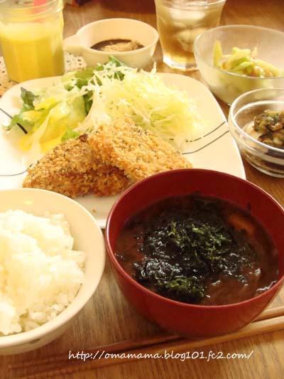 Dinner_20130711101403.jpg