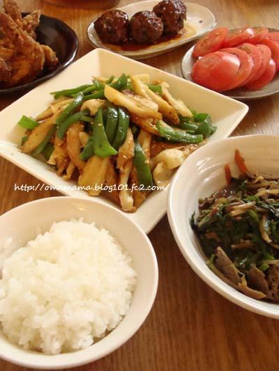 Dinner_2013090513313574b.jpg