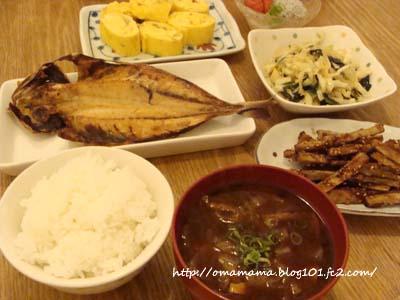 Dinner_2013091006483205d.jpg