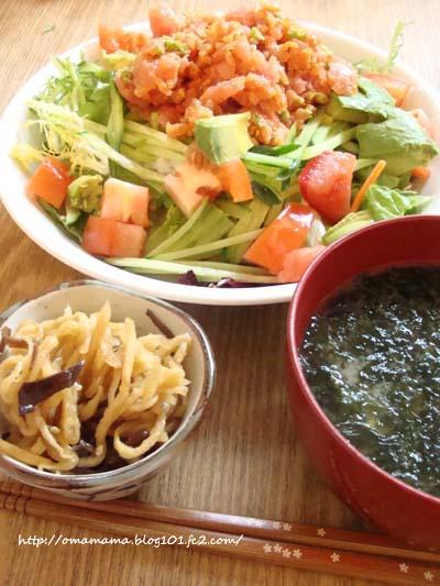 Dinner_201309251458423df.jpg
