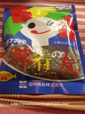 Furikake_20120928052558.jpg