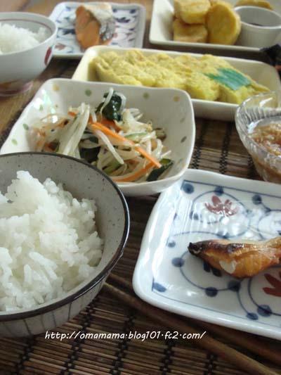 Lunch_20120513150308.jpg