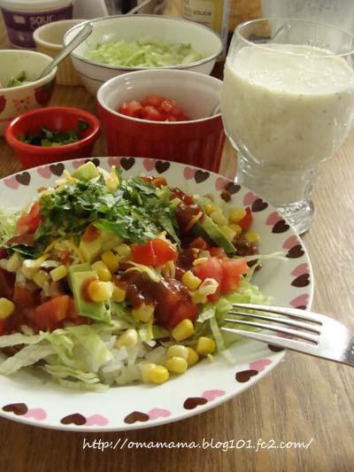 Lunch_20130806061738175.jpg