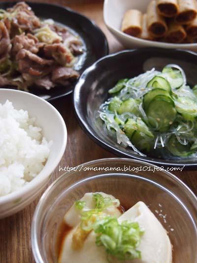 Lunch_20131110070808d57.jpg