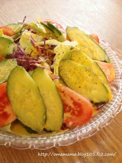 Salad_20120725013351.jpg