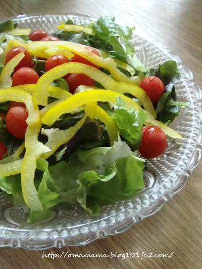 Salad_20120908183543.jpg